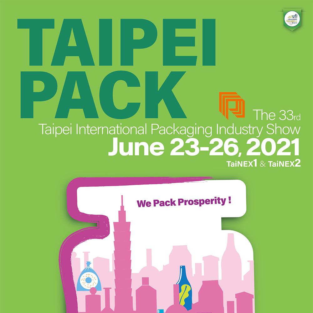 2021 Taipei International Packaging Industry Show